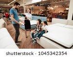 beautiful girl consultant... | Shutterstock . vector #1045342354