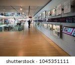 trento  italy   november 19 ... | Shutterstock . vector #1045351111