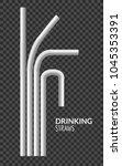 drinking straws set. vector... | Shutterstock .eps vector #1045353391