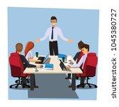 business seminar  vector... | Shutterstock .eps vector #1045380727