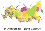 colorful vector map of russia ... | Shutterstock .eps vector #1045380904