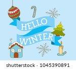 seasonal weather winter | Shutterstock .eps vector #1045390891