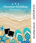 summer background with shells... | Shutterstock .eps vector #104539151