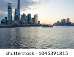 china shanghai the bund skyline. | Shutterstock . vector #1045391815