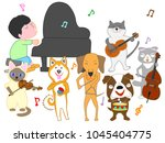 dog and cat concert. children... | Shutterstock .eps vector #1045404775
