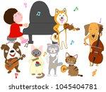 dog and cat concert. children... | Shutterstock .eps vector #1045404781