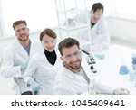 group of promising young... | Shutterstock . vector #1045409641