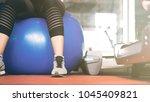scene in fitness gym. sneaker... | Shutterstock . vector #1045409821