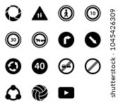 solid vector icon set  ... | Shutterstock .eps vector #1045426309
