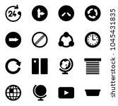 solid vector icon set   24... | Shutterstock .eps vector #1045431835