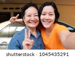 selfie senior woman with... | Shutterstock . vector #1045435291