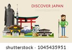 Discover Japan Banner With...