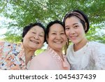 selfie senior woman with... | Shutterstock . vector #1045437439