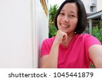 selfie asian woman  self... | Shutterstock . vector #1045441879