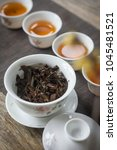 china all kinds of tea | Shutterstock . vector #1045481521