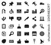 flat vector icon set   scoop... | Shutterstock .eps vector #1045483297