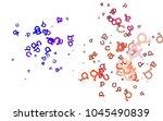 light multicolor  rainbow...   Shutterstock .eps vector #1045490839