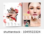 cosmetic magazine ads ... | Shutterstock .eps vector #1045522324