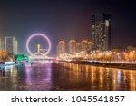 tianjin city scenery | Shutterstock . vector #1045541857