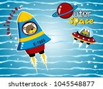 vector of  outer space with... | Shutterstock .eps vector #1045548877