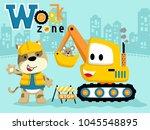 happy worker cartoon vector... | Shutterstock .eps vector #1045548895