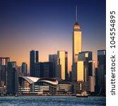 Beautiful HongKong cityscape at sunset (Hong Kong) - stock photo