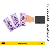 throwing three  thai baht. thai ...   Shutterstock .eps vector #1045552141