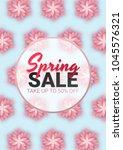 spring sale floral advertizing... | Shutterstock .eps vector #1045576321