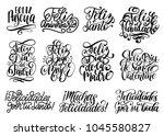 feliz santo  feliz dia de la... | Shutterstock .eps vector #1045580827