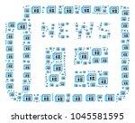 newspaper illustration...   Shutterstock .eps vector #1045581595