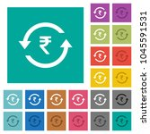 rupee pay back multi colored... | Shutterstock .eps vector #1045591531
