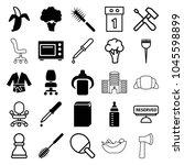 nobody icons. set of 25... | Shutterstock .eps vector #1045598899