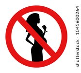 no alcohol during pregnancy... | Shutterstock . vector #1045600264