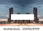 blank billboard on the highway... | Shutterstock . vector #1045619959