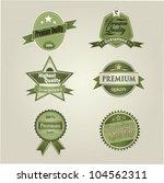 set of green labels   Shutterstock .eps vector #104562311
