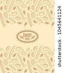 bakery vector doodle sketch... | Shutterstock .eps vector #1045641124