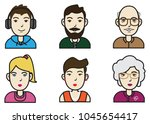 color set of six avatar icons... | Shutterstock .eps vector #1045654417