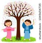 japanese children in... | Shutterstock . vector #1045654735