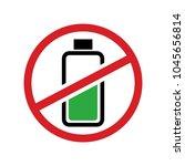vector battery  battery empty... | Shutterstock .eps vector #1045656814