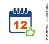 calendar approved date icon ... | Shutterstock .eps vector #1045656889