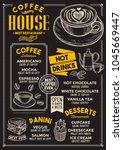 coffee restaurant menu. vector... | Shutterstock .eps vector #1045669447