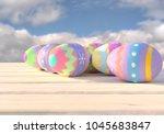 a 3d modeled illustration of... | Shutterstock . vector #1045683847