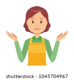 a middle aged housewife wearing ... | Shutterstock .eps vector #1045704967