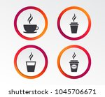 coffee cup icon. hot drinks... | Shutterstock .eps vector #1045706671