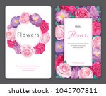 beautiful pink and purple roses ... | Shutterstock .eps vector #1045707811