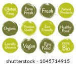 brush painted vector organic... | Shutterstock .eps vector #1045714915