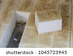 cutting machine for cakes in... | Shutterstock . vector #1045723945