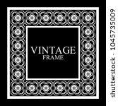 vintage white border frame with ... | Shutterstock .eps vector #1045735009