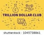 conceptual business... | Shutterstock . vector #1045738861