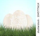 happy easter card | Shutterstock .eps vector #1045775614
